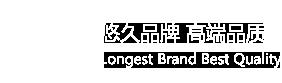内蒙古万博manbetx水晶宫万博app官方下载ios工业股份有限公司