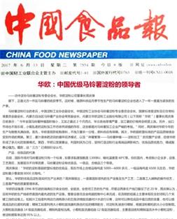 万博manbetx水晶宫:中国优级万博手机官网万博app官方下载ios的领导者